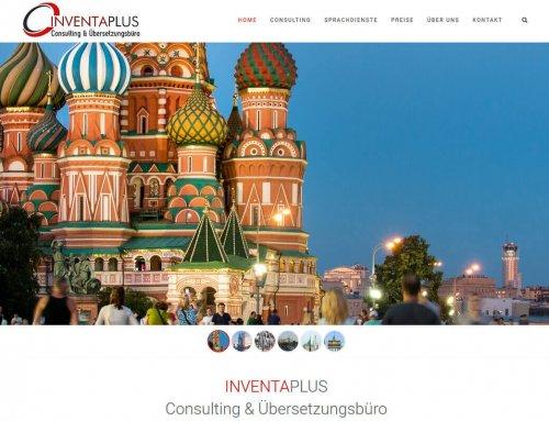 InventaPlus – neue Webseite mit optimierter Ladezeit
